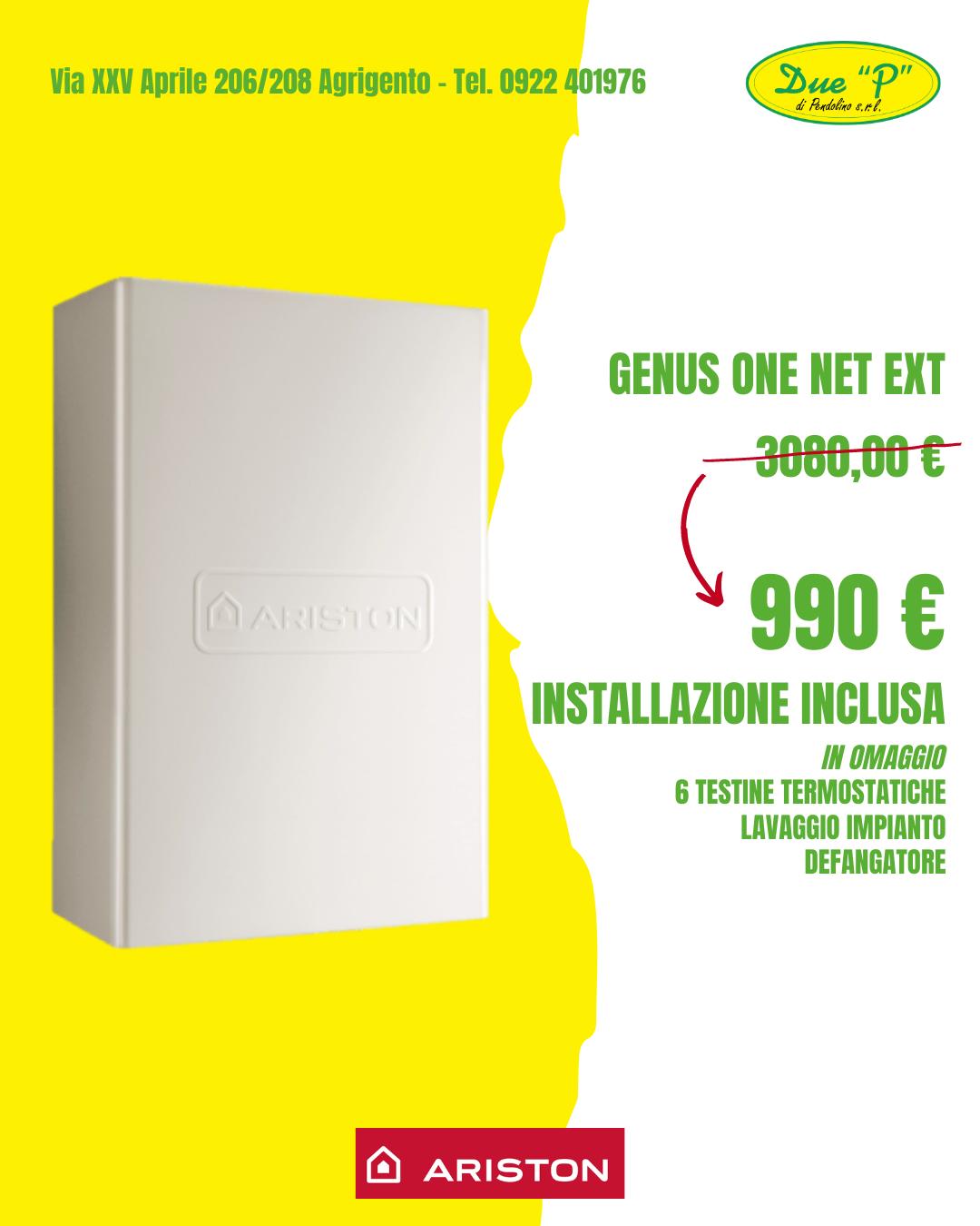 genus one net ext 65%